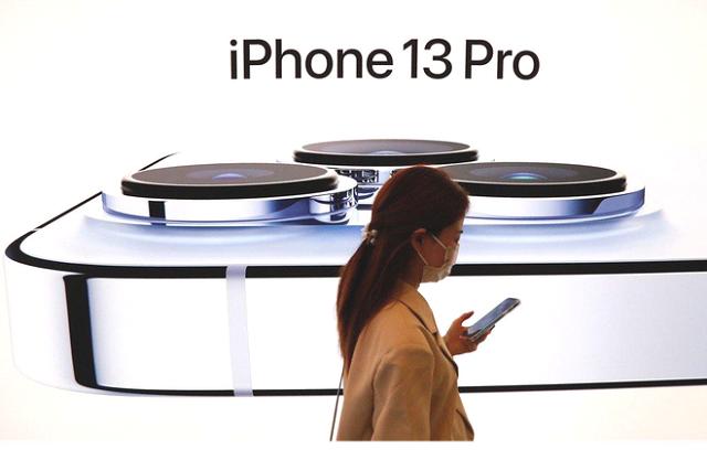 Giá iPhone 13 có thể tăng do khủng hoảng điện ở Trung Quốc