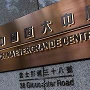 Khủng hoảng China Evergrande lan sang thị trường 12.000 tỷ USD