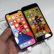 Đại lý 'xả hàng' iPhone 12 mini