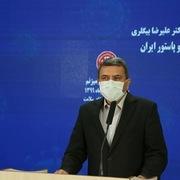 Iran tuyên bố vaccine Covid-19 hợp tác với Cuba đạt hiệu quả 99%