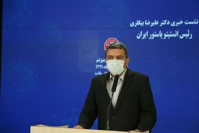Chủ tịch Viện Pasteur Iran, tiến sĩ Alireza Biglari phát biểu trong cuộc họp báo hôm 9/10. Ảnh: IRNA.