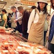Giá thịt bò tại Nhật Bản tăng mạnh do nguồn cung nhập khẩu khan hiếm