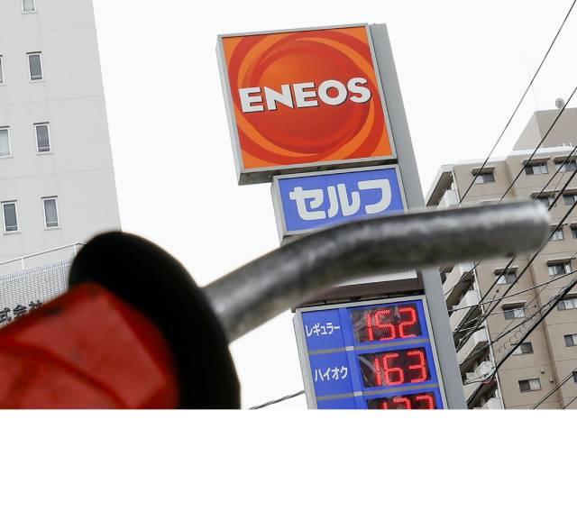 Giá xăng ở Nhật Bản cao nhất 7 năm
