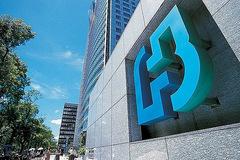 Fubon FTSE Vietnam ETF bán ròng hơn 2.100 tỷ đồng cổ phiếu Việt Nam từ tháng 8 tới nay