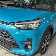 Đại lý chào giá Toyota Raize 530 triệu đồng