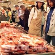 Lạm phát ở Nhật Bản tăng lần đầu tiên trong 18 tháng