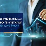 Thị trường sắp chào đón thêm quỹ hơn nghìn tỷ đến từ Thái Lan