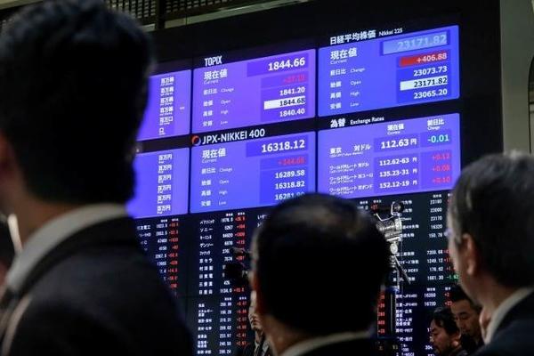 Chứng khoán châu Á trái chiều sau phiên lập đỉnh của S&P 500