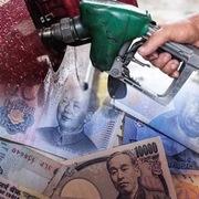 Các đồng tiền châu Á sụt giá mạnh vì sức ép lạm phát và khả năng Fed thắt chặt