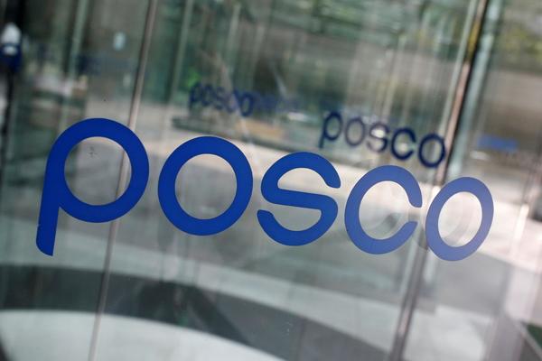 Công ty thép lớn nhất Hàn Quốc lãi kỷ lục quý III