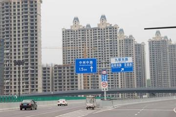 Chuyên gia: Trung Quốc có thể sắp áp thuế sở hữu bất động sản