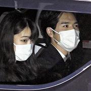 Hé lộ vị trí căn hộ đắt đỏ và thu nhập của công chúa Nhật ở Mỹ